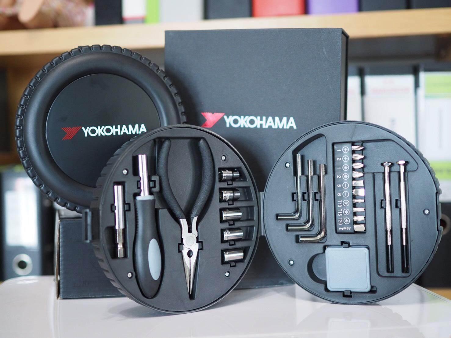 ประกันภัย รถยนต์ ชั้น 3 ราคา ถูก หนองคาย กล่องเครื่องมือ YOKOHAMA BOX LIMITED EDITION