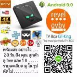 ยี่ห้อนี้ดีไหม  ฉะเชิงเทรา Beelink GT-King Android 9.0 TV BOX Amlogic S922X GT King 4G DDR4 64G EMMC Smart TV Box 2.4G+5G Dual WIFI 1000M LAN with 4K