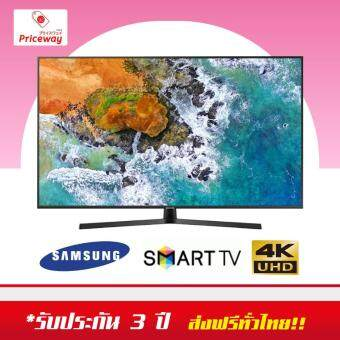 SAMSUNG UHD 4K Smart TV 50 นิ้ว รุ่น UA50NU7400KXXT