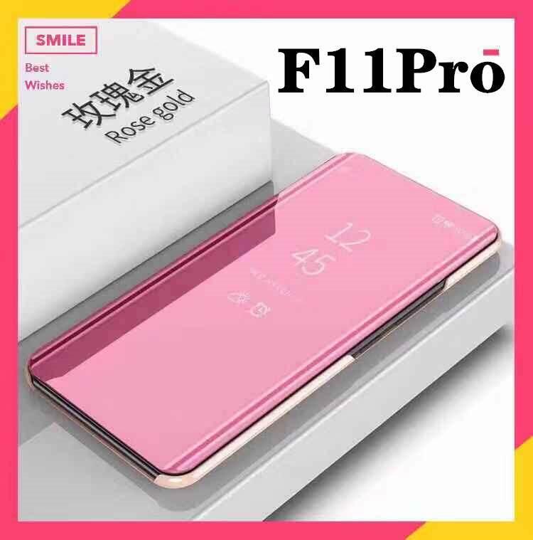 ลดสุดๆ พร้อมส่งทันที เคสเปิดปิดเงา สำหรับรุ่น OPPO F11Pro เคสออฟโป้ F11 Pro Smart Case เคสวีโว่ เคสกระจก เคสฝาเปิดปิดเงา สมาร์ทเคส เคสตั้งได้ OPPO F11pro Sleep Flip Mirror Leather Case With Stand Holder เคสมือถือ เคสโทรศัพท์ รับประกันความพอใจ