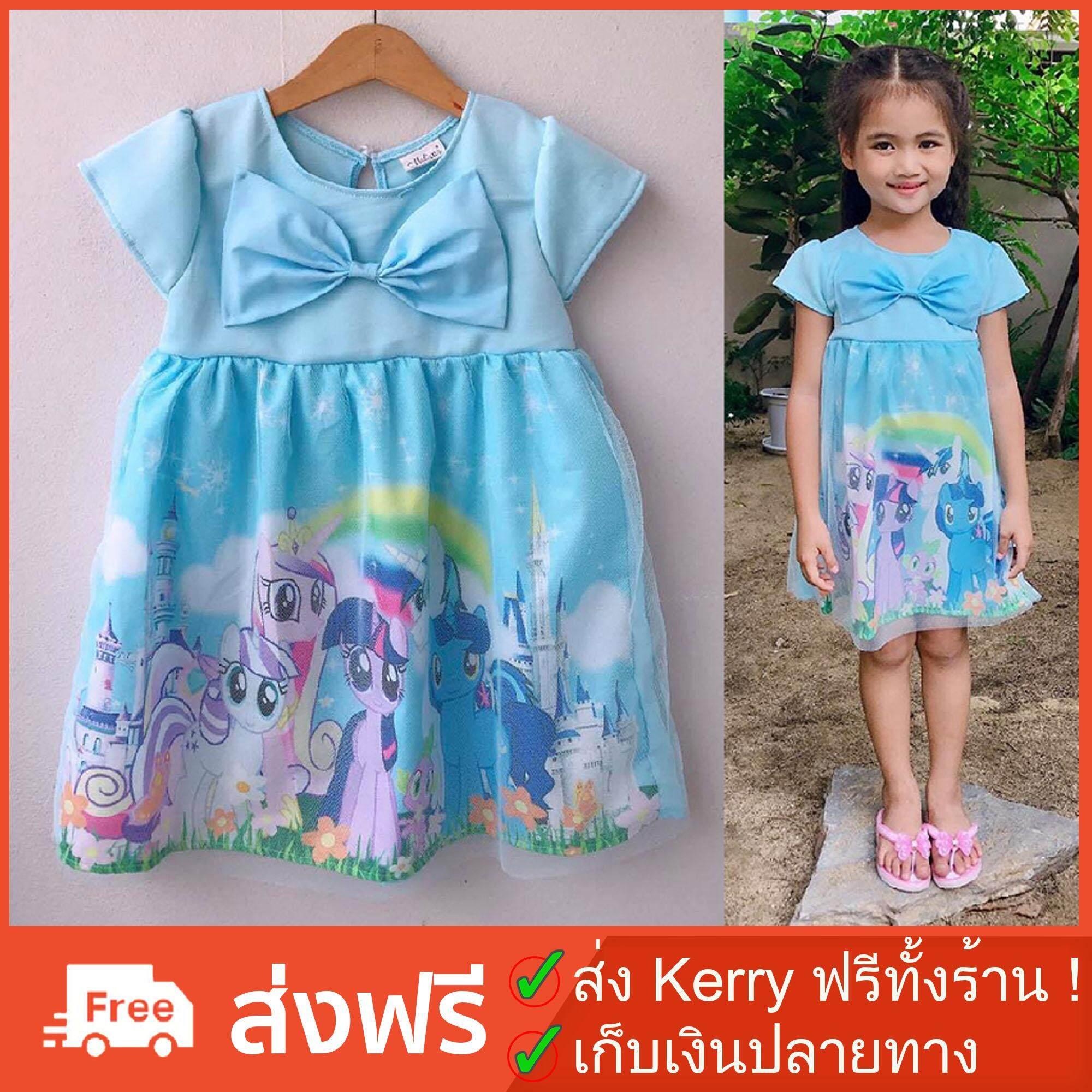 สุดยอดสินค้า!! ส่ง Kerry ฟรีทั้งร้าน !! ชุดเด็กผู้หญิง ชุดเจ้าหญิง เดรสโพนี่ ทรงเกาหลี ติดโบว์ใหญ่ #ของมันต้องมีค่ะคุณแม่