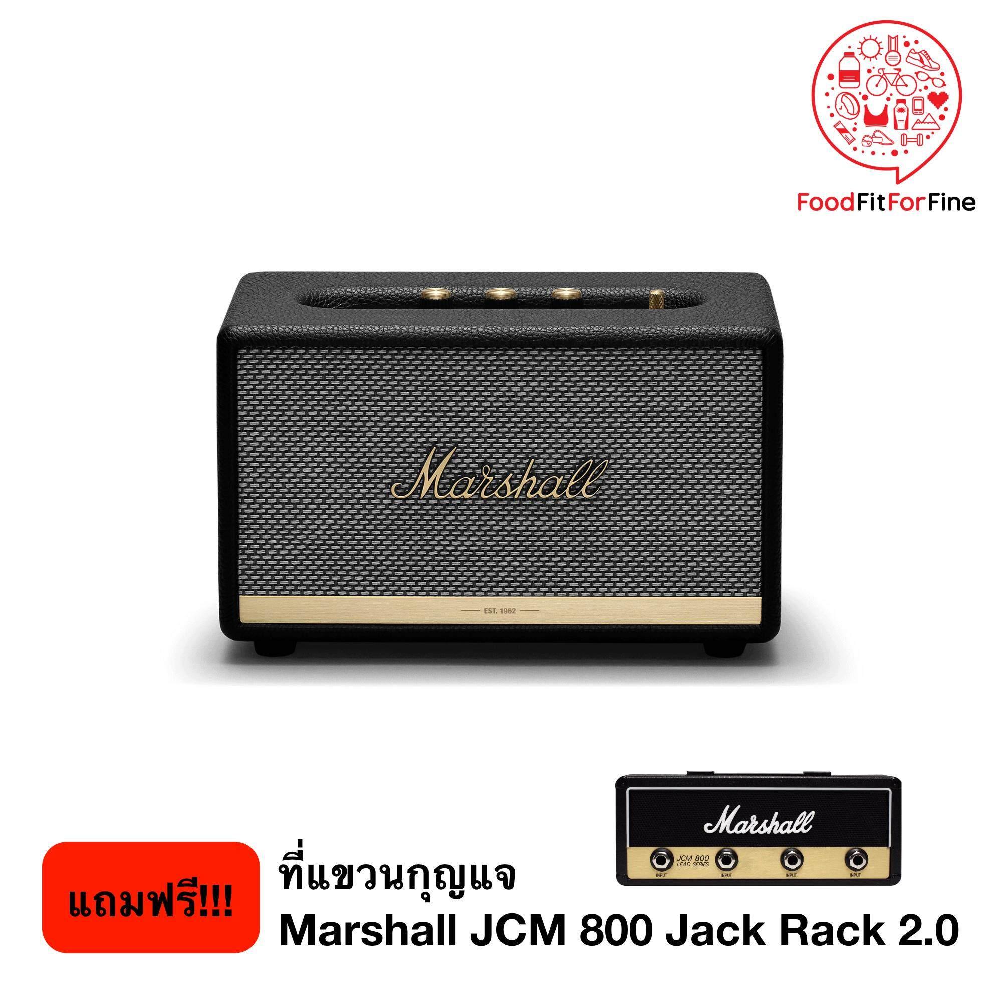 เชียงราย ลำโพง Marshall Acton ll Bluetooth Speaker ประกันศูนย์ไทย 1 ปี แถมฟรี ที่แขวนกุญแจ Marshall JCM 800 Jack Rack 2.0