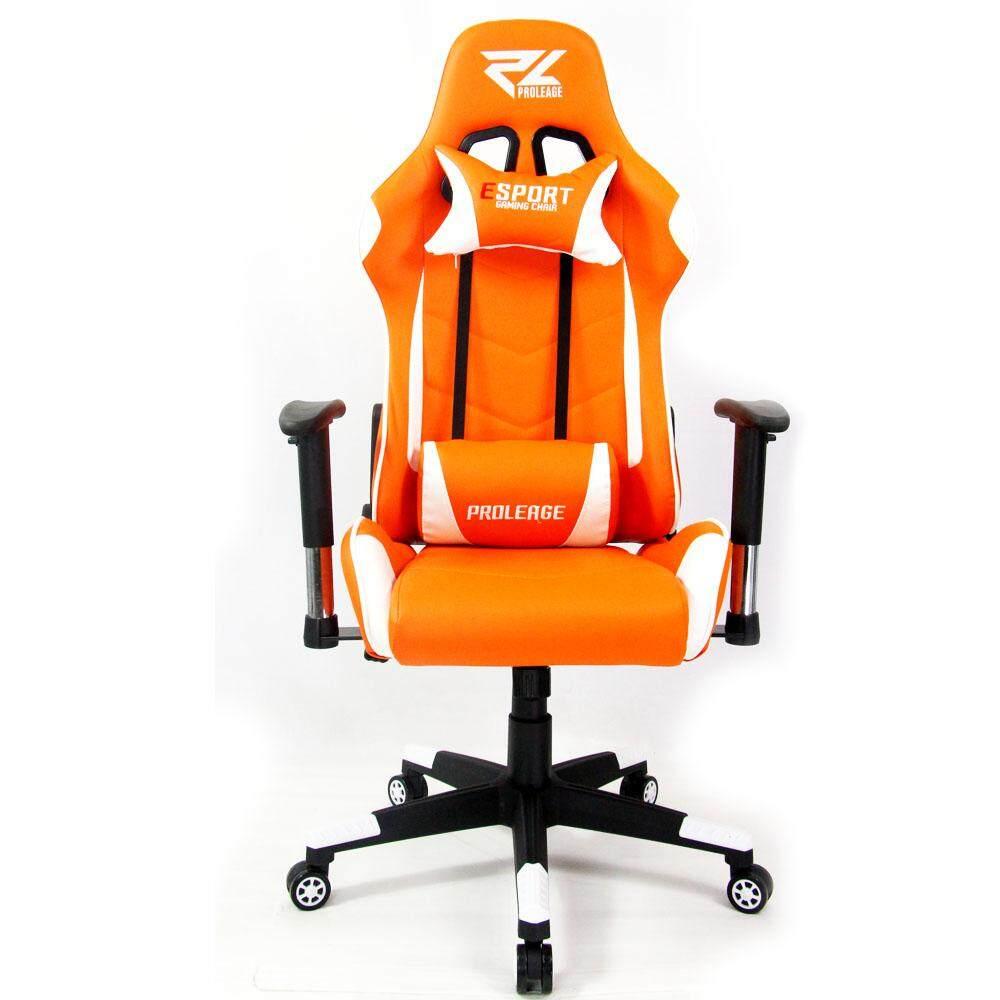 สอนใช้งาน  EveryHomeGaming เก้าอี้เล่นเกมส์ เก้าอี้เกม เก้าอี้ปรับระดับได้ เก้าอี้ทำงาน Racing Gaming Chair รุ่น Proleage PL-101 สีส้มขาว
