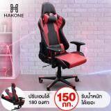 สอนใช้งาน  HAKONE  เก้าอี้เล่นเกม เก้าอี้เกมมิ่ง Gaming Chair ปรับความสูงได้ ปรับตำแหน่งที่วางแขนได้ สีดำแดง ปรับเอนได้ 180 องศา พนักวางแขนปรับสูง-ต่ำได้ New Step Asia Homehuk โฮมฮัก
