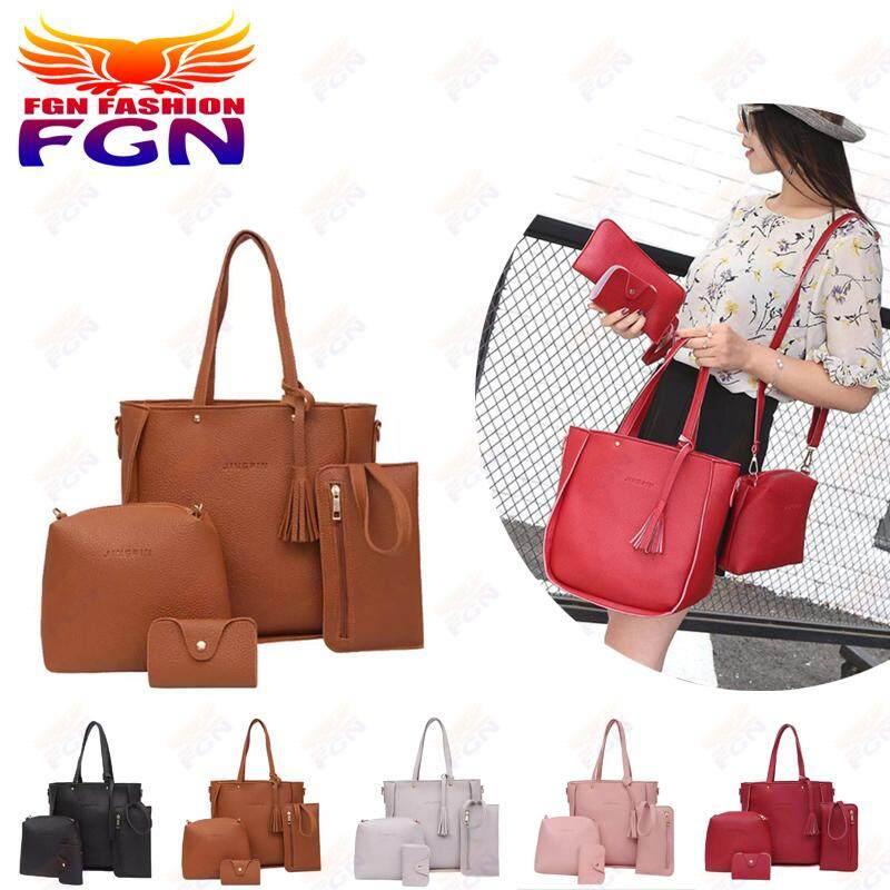 กระเป๋าเป้สะพายหลัง นักเรียน ผู้หญิง วัยรุ่น ยโสธร FGN ชุด 4 ชิ้นผู้หญิงกระเป๋ากระเป๋าสะพายกระเป๋าถือ   Crossbody   คลัทช์   กระเป๋าเก็บบัตร FGN 078 Fashion Bag (สีเหลือง)
