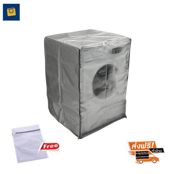 เก็บเงินปลายทางได้ ผ้าคลุมเครื่องซักผ้า washing machine cover สำหรับเครื่องซักผ้า