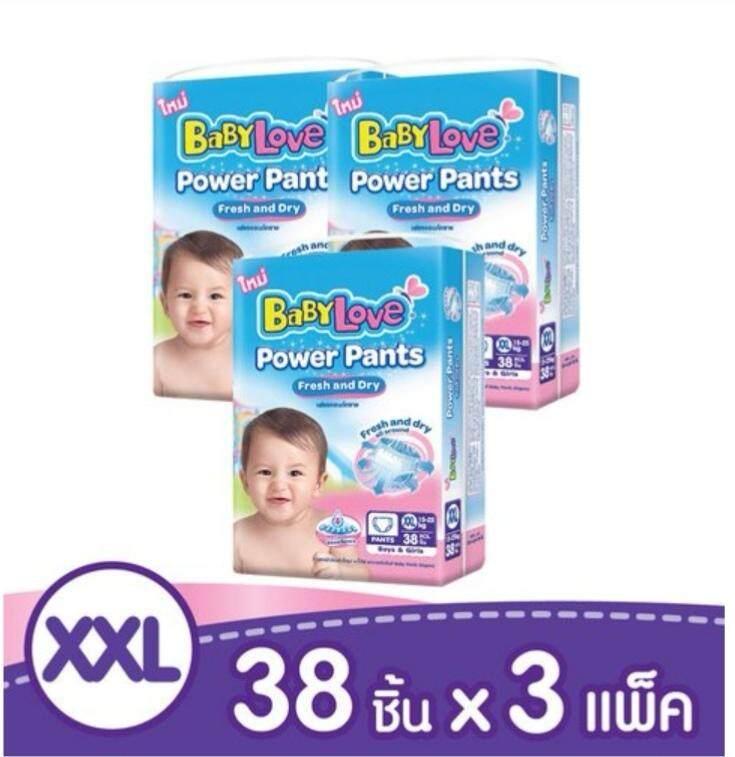 เก็บเงินปลายทางได้ (ส่งฟรี kerry!!!) ยกลัง ผ้าอ้อม Babylove Power Pants ไซส์ XXL  38ชิ้นx3 (114ชิ้น)