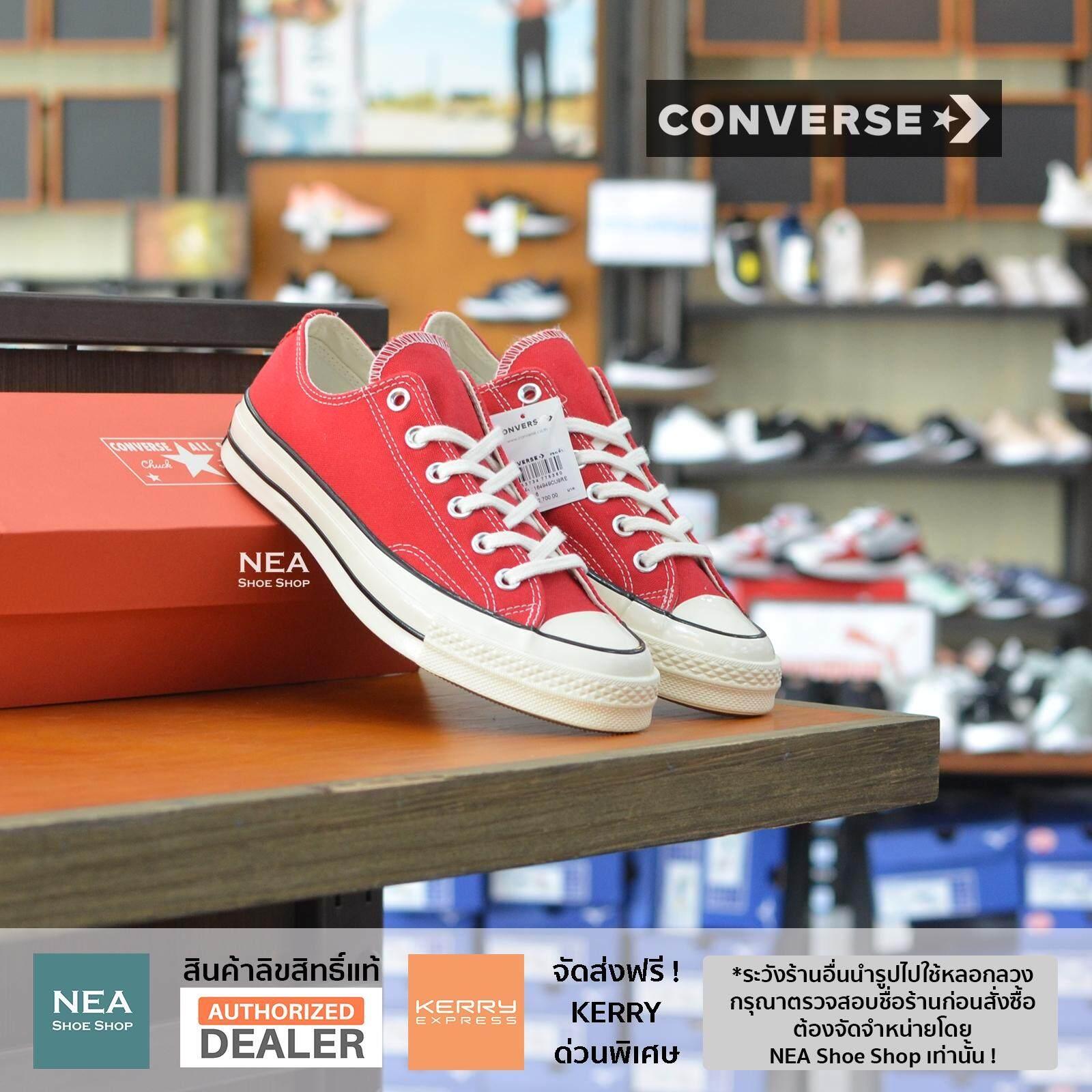 ยี่ห้อนี้ดีไหม  จันทบุรี [ลิขสิทธิ์แท้] Converse All Star 70 Enamel Red ox (Classic Repro) สีแดง รองเท้า คอนเวิร์ส รีโปร 70
