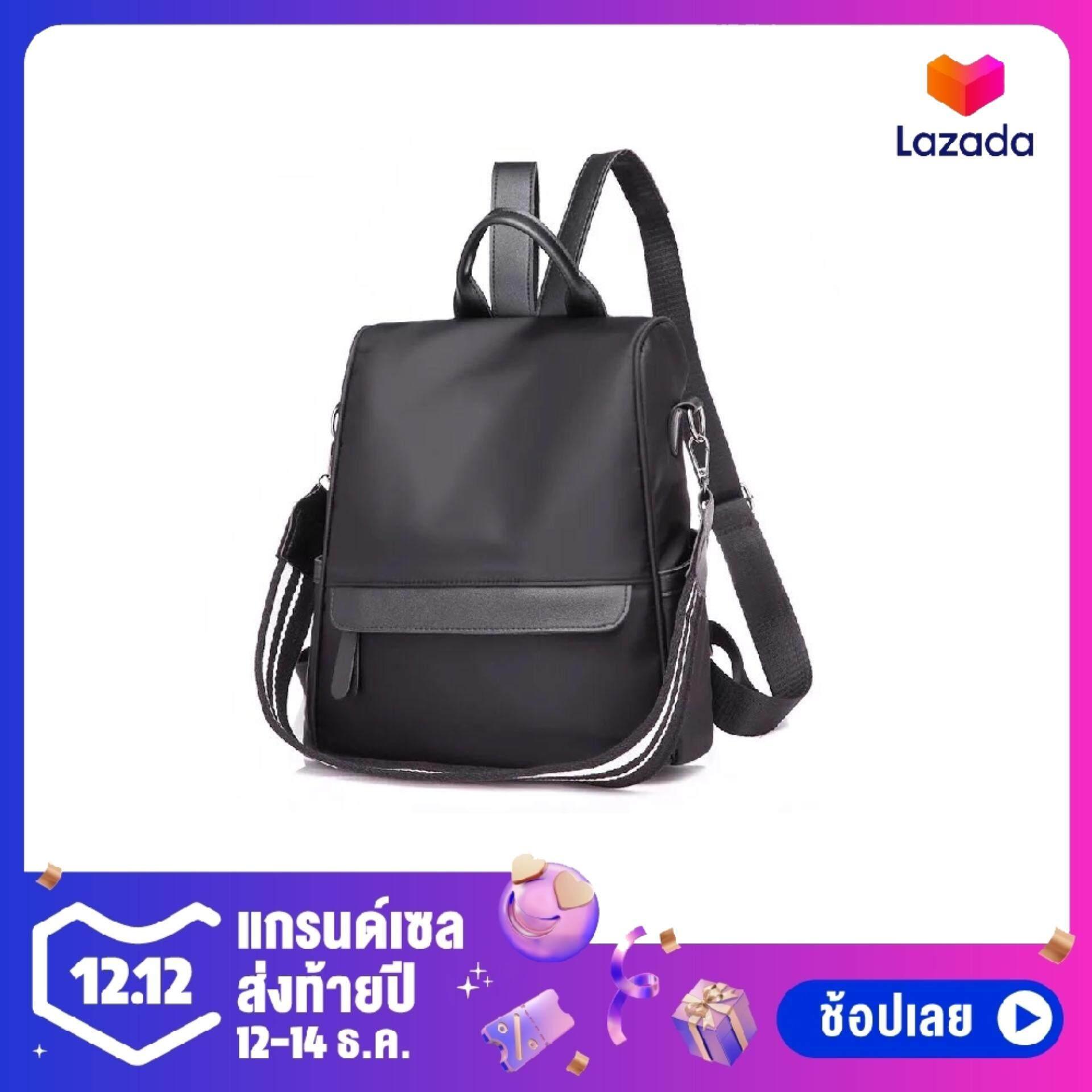 กระเป๋าสะพายพาดลำตัว นักเรียน ผู้หญิง วัยรุ่น ตราด Dplus กระเป๋าสะพาย กระเป๋าเป้ แฟชั่น สำหรับผู้หญิง รุ่น 040