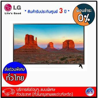 LG UHD 4K TV รุ่น 55UK6320PTE ขนาด 55 นิ้ว UHD 4K Smart TV ***มีเมจิกรีโมทในกล่อง***
