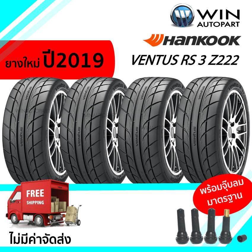 ประกันภัย รถยนต์ แบบ ผ่อน ได้ ศรีสะเกษ 225/40R18 รุ่น VENTUS RS 3 Z222 ยี่ห้อ HANKOOK ยางรถเก๋ง ( 1 ชุด : 4 เส้น ) ยางปี 2019