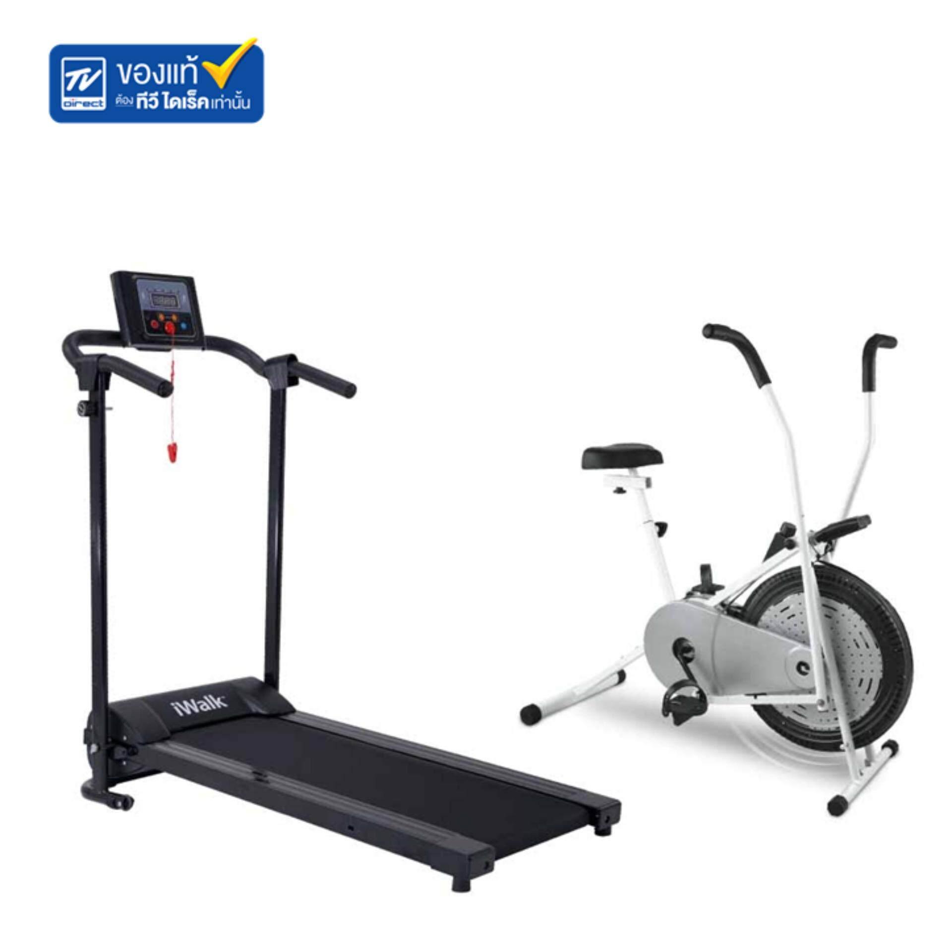 สุดยอดสินค้า!! TVDirect  I Walk Treadmill  E318Z Black e ลู่บริหาร สีดำ + Air Bike Plus จักรยานปั่นแบบลมมีเพ้าส์