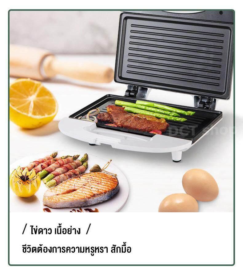 เครื่องทำไข่ดาว เนื้อย่างเนื้อ ย่างผัก