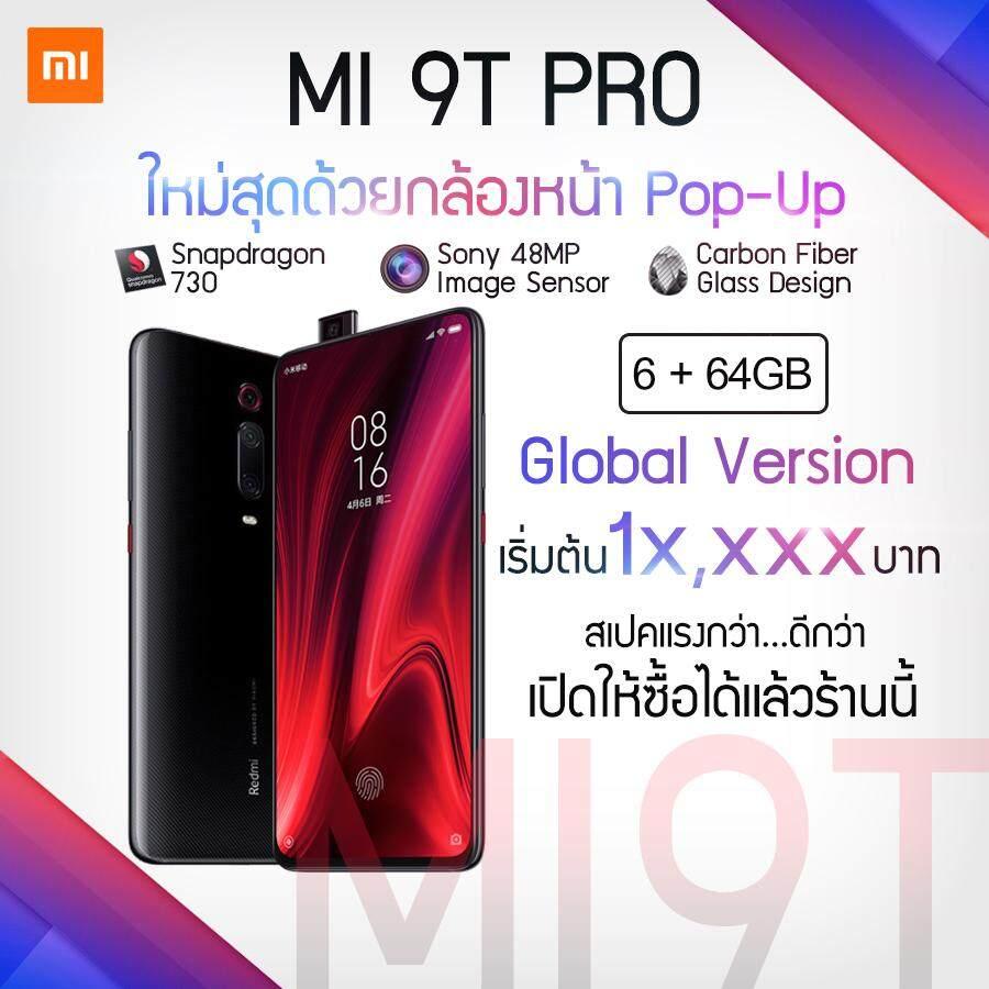สอนใช้งาน  ฉะเชิงเทรา Xiaomi Mi 9T Pro [6/64GB] Snapdragon 855 Octa Core [รับประกันร้าน 1 ป๊]