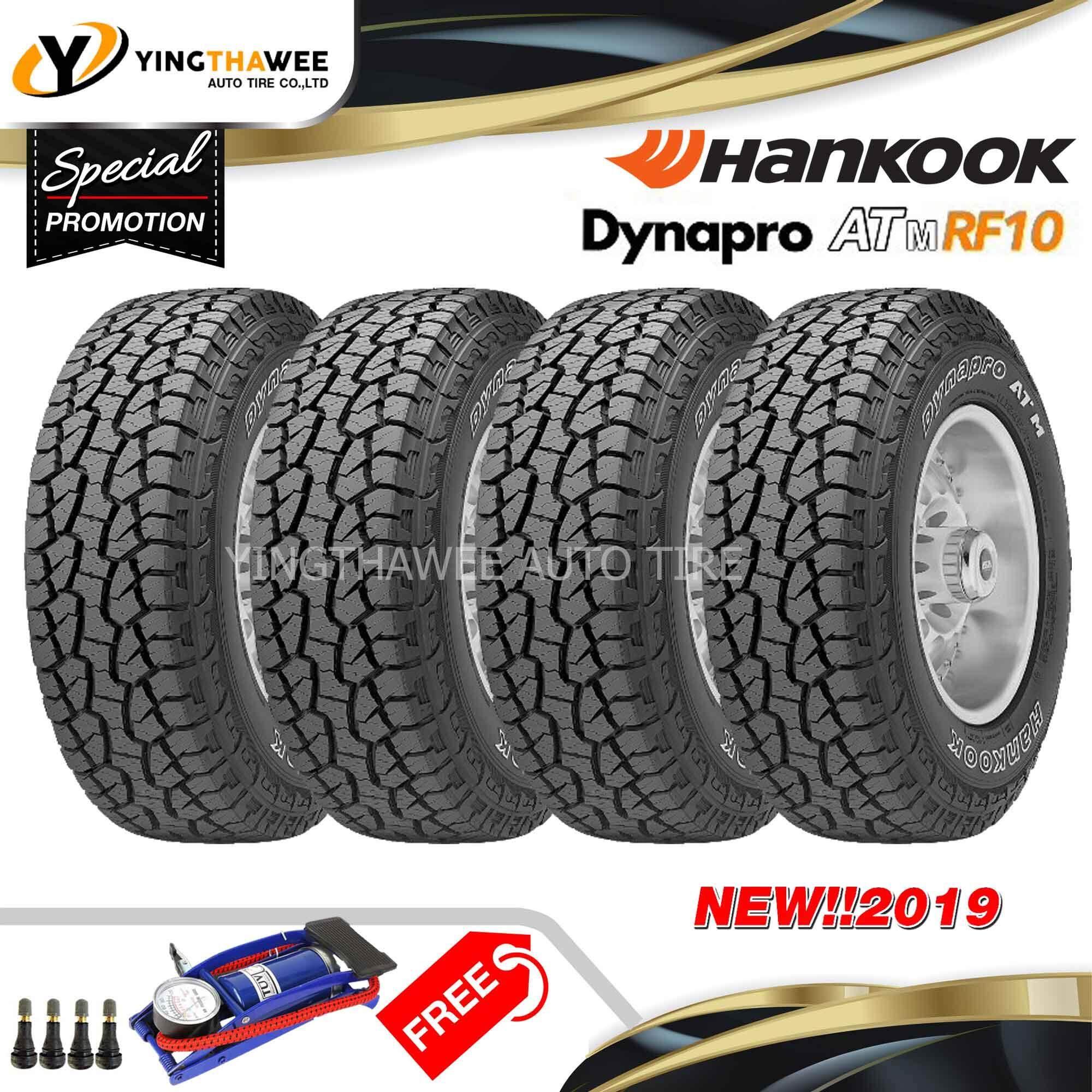 ประกันภัย รถยนต์ ชั้น 3 ราคา ถูก มหาสารคาม HANKOOK ยางรถยนต์ 265/75R16 รุ่น RF10  4 เส้น (ปี 2019) แถมปั๊มเติมลมท่อเดี่ยว 1 ตัว + จุ๊บลมยางหัวทองเหลือง 4 ตัว