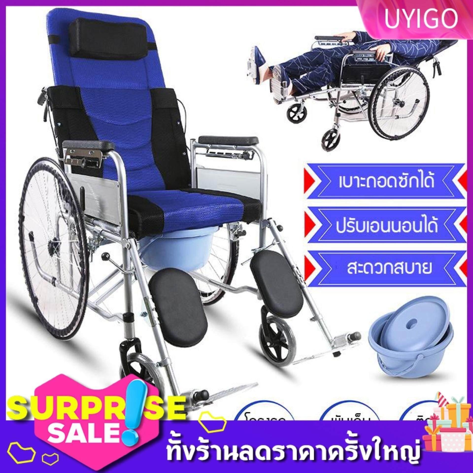 ขายดีมาก! เก้าอี้รถเข็น เก้าอี้รถเข็นปรับนอนได้ Wheelchair เบาะรังผึ้งสีน้ำเงิน เหมาะสำหรับผู้สูงอายุ ผู้ป่วย คนพิการ พับเก็บได้ ปรับได้ 6 ระดับ แข็งเเรง