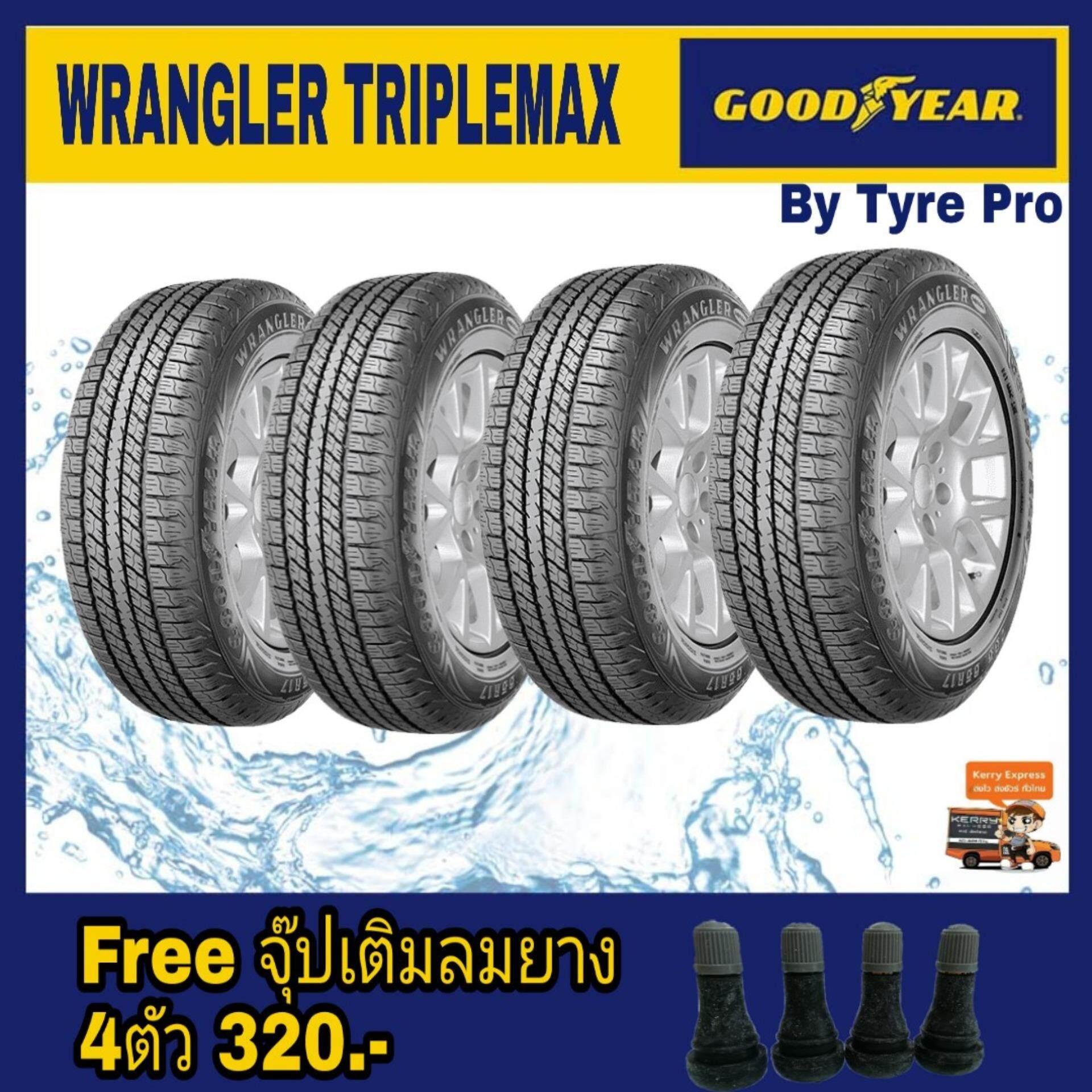ประกันภัย รถยนต์ 3 พลัส ราคา ถูก อำนาจเจริญ Goodyear ยางรถยนต์ขอบ17  225/60R17 รุ่น Wrangle Triplemax (4 เส้น)
