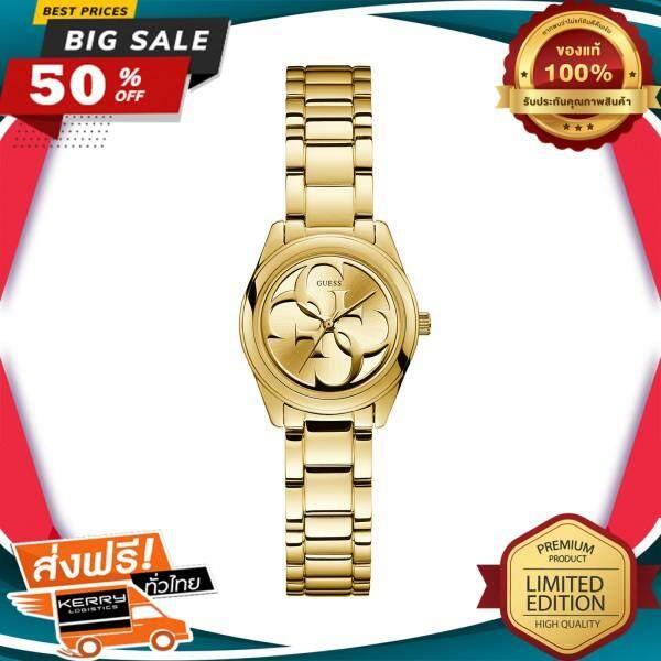 เก็บเงินปลายทางได้ WOW! นาฬิกาข้อมือคุณผู้หญิง GUESS นาฬิกาข้อมือผู้หญิง Micro G Twist รุ่น W1147L2 สีทอง ของแท้ 100% สินค้าขายดี จัดส่งฟรี Kerry!! ศูนย์รวม นาฬิกา casio นาฬิกาผู้หญิง นาฬิกาผู้ชาย นาฬ