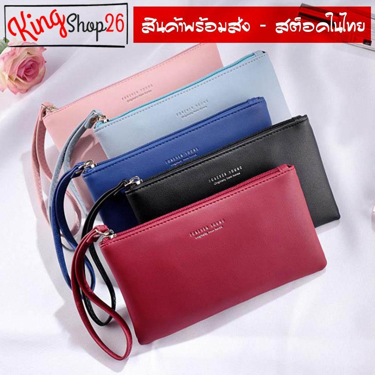 กระเป๋าเป้ นักเรียน ผู้หญิง วัยรุ่น ลำปาง King Shop26 Forever Young กระเป๋าสตางค์ใบยาว คล้องแขน กระเป๋าโทรศัพท์ P 28