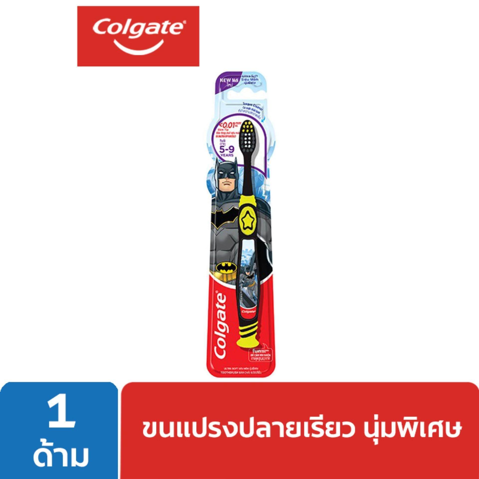 กระเป๋าเป้สะพายหลัง นักเรียน ผู้หญิง วัยรุ่น เชียงใหม่ แปรงสีฟันเด็ก คอลเกต แบทแมน อายุ 5 9 ปี  คละสี  Colgate Kids Toothbrush BATMAN age 5 9 years  Toothbrush handle comes in a range of colors