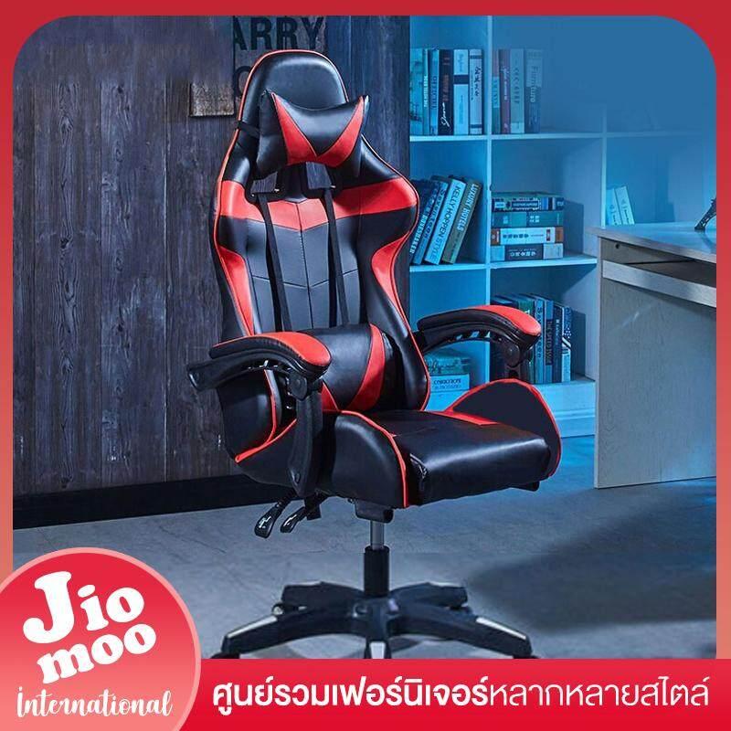 ยี่ห้อนี้ดีไหม  JIOMOO เก้าอี้เกม เก้าอี้ทำงาน เก้าอี้คอม เก้าอี้นอน เก้าอี้สำนักงาน เก้าอี้เล่นเกม ESPORT เก้าอี้เกมมิ่ง Gaming Chair