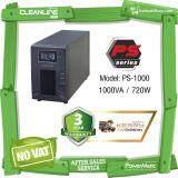 สุดยอดสินค้า!! เครื่องสำรองไฟ Cleanline UPS PS-1000 : 1000VA / 720W (จอ LCD ประกัน 3 ปี ส่งฟรี! Kerry)