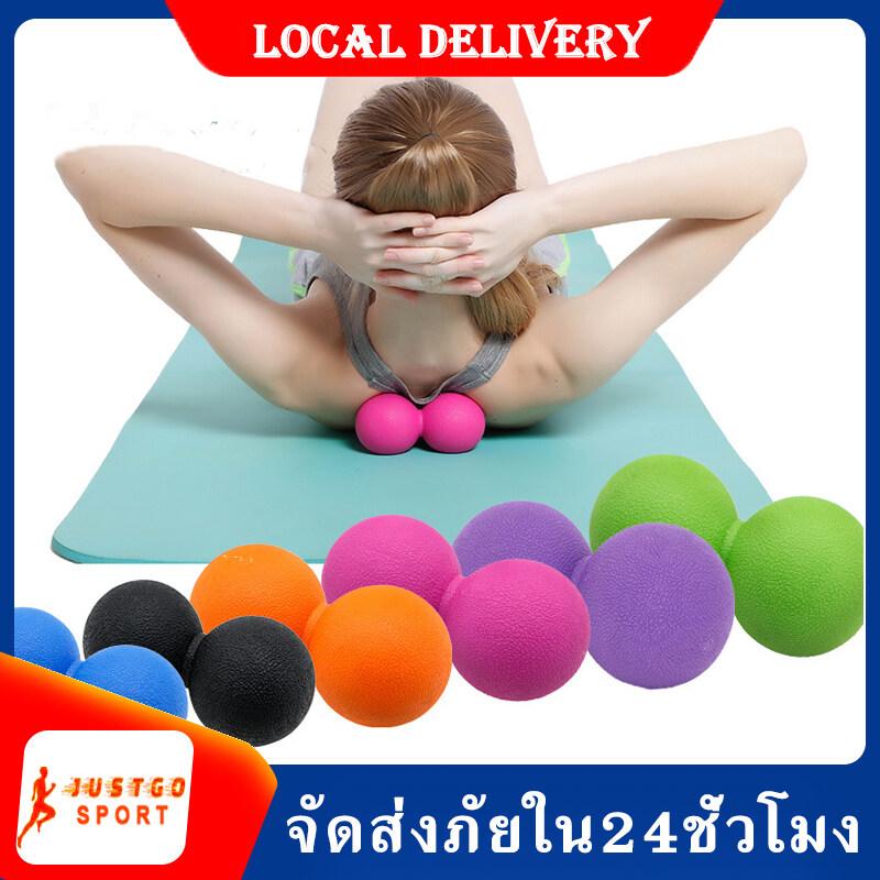Yoga Massage single Ball Fascia Ball ลูกบอลนวด คลายกล้ามเนื้อ แบบพกพา ลูกบอลนวดคลายกล้าม เนื้อ แบบคู่ ลูกบอลโยคะ กดจุด ยืดหยุ่นเส้น ขนาด 6.1 cm SP-76