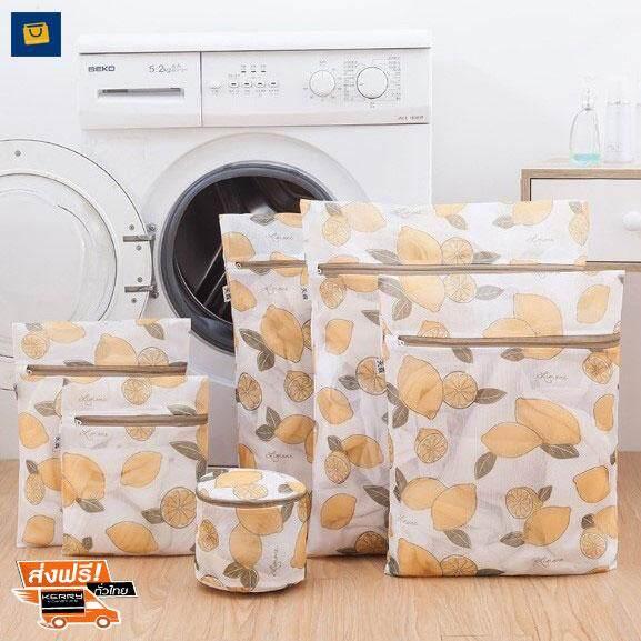 ถุงซักผ้า ถุงซักเสื้อใน ถุงซักถนอมผ้า ถุงซักเสื้อผ้า  ชุด 6 ชิ้น ลายเลมอนสีส้ม <<ส่งฟรี kerry+แถมถุงซักสีขาว 1 ชิ้น>>
