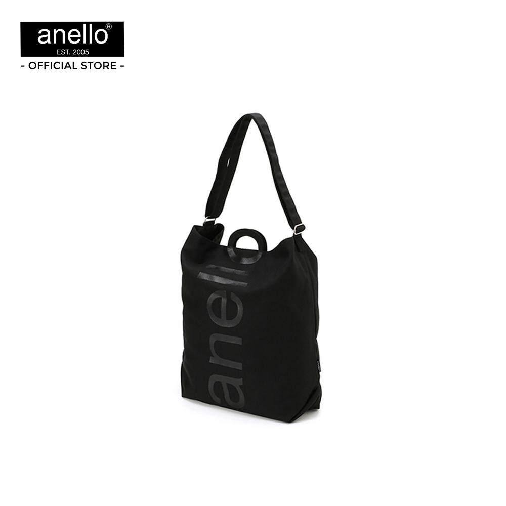 กระเป๋าถือ นักเรียน ผู้หญิง วัยรุ่น มุกดาหาร กระเป๋าหูหิ้ว anello A4 Canvas Logo Print 2WAY Tote_AU-S0061CO