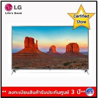 LG UHD TV 4K Ultra HD Smart TV ThinQ AI DTS Virtual : X (รุ่น 50UK6500PTC)