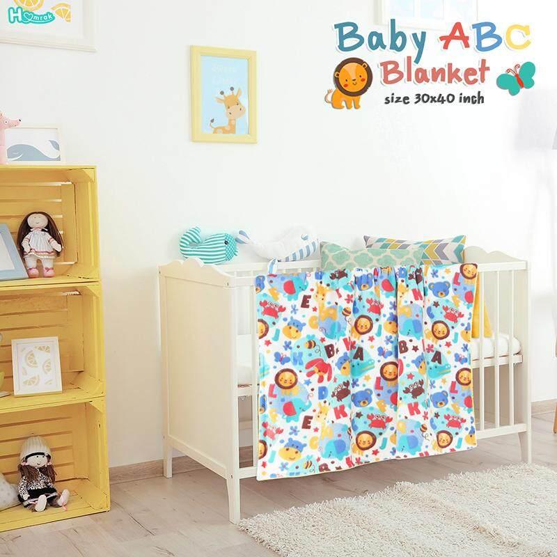 ขายดีมาก! ส่งฟรี Kerry - ผ้าห่มเด็ก BABY ABC สีฟ้าและเหลือง by josoco (30x40 นิ้ว)