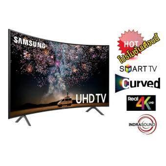 SAMSUNG UHD TV 4K Curved รุ่น UA55RU7300K Series 7 55''นิ้ว Smart TV สามารถใช้งานร่วมกับ Apple ได้ ด้วย app AirPlay 2 มาพร้อมประกัน 3 ปี