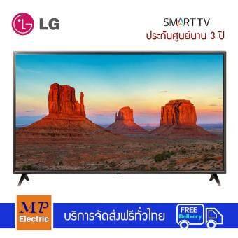 LG UHD 4K Smart TV  ขนาด 49 นิ้ว รุ่น 49UK6320PTE ** มี Magic remote AN - MR18BA (2018)**