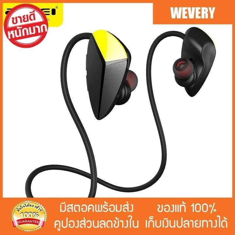 เก็บเงินปลายทางได้ [Wevery] Awei A887BL หูฟังไร้สายบลูทูธ ดีไซน์สปอร์ต สำหรับออกกำลังกาย หูฟังบลูทูธ awei หูฟังไร้สาย awei หูฟัง awei wireless earphone หูฟังบลูทูธ bluetooth หูฟัง ส่งฟรี Kerry เก็บเงิ
