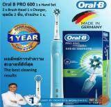 แปรงสีฟันไฟฟ้า รอยยิ้มขาวสดใสใน 1 สัปดาห์ นครสวรรค์ แปรงสีฟันไฟฟ้า Oral B รุ่น Pro 600 Sensi Ultrathin Electric Rechargeable Toothbrush Powered by Braun   2 x Brushes