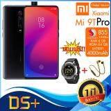การใช้งาน  ปัตตานี Xiaomi Mi 9T Pro แถมฟรี!! หูฟังบลูทูธ รุ่น XT11 + สมาร์ทวอทช์ รุ่น DSX18 (6/64GB) Snapdragon 855 - (รับประกันร้าน 1ปี)