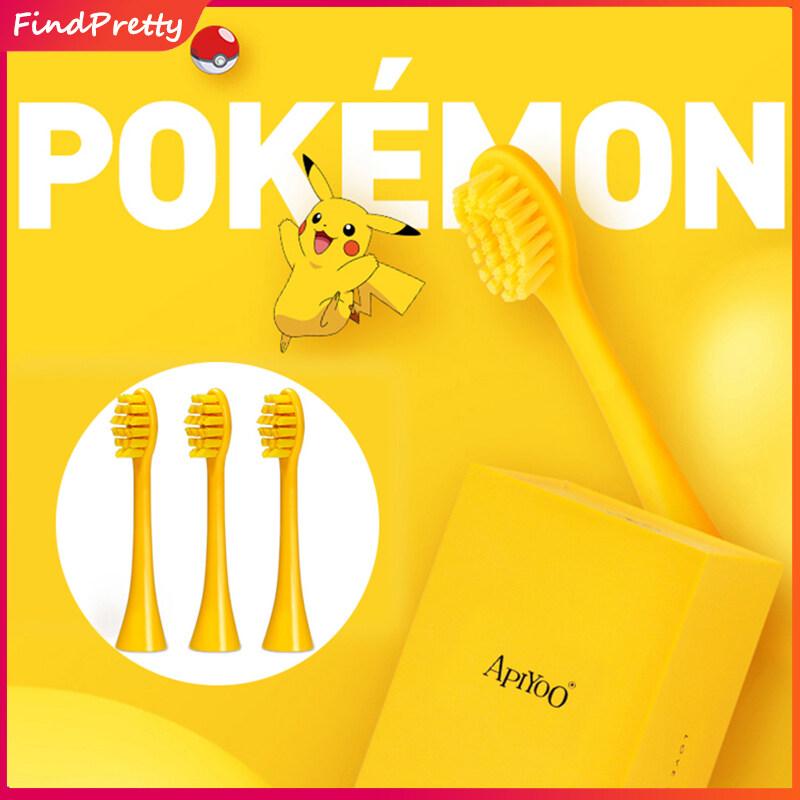 กาญจนบุรี FindPretty หัวแปรงสีฟันไฟฟ้า รุ่น Apiyoo Pokémon แพค 3 หัวแปรง ของแท้ Electric Toothbrush Replacement Sensitive Clean Brush Head For Adults and Kids