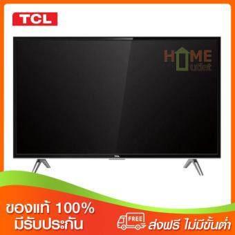 TCL แอลอีดีทีวี 32 นิ้ว DIGITAL SMART TV รุ่น LED32S62