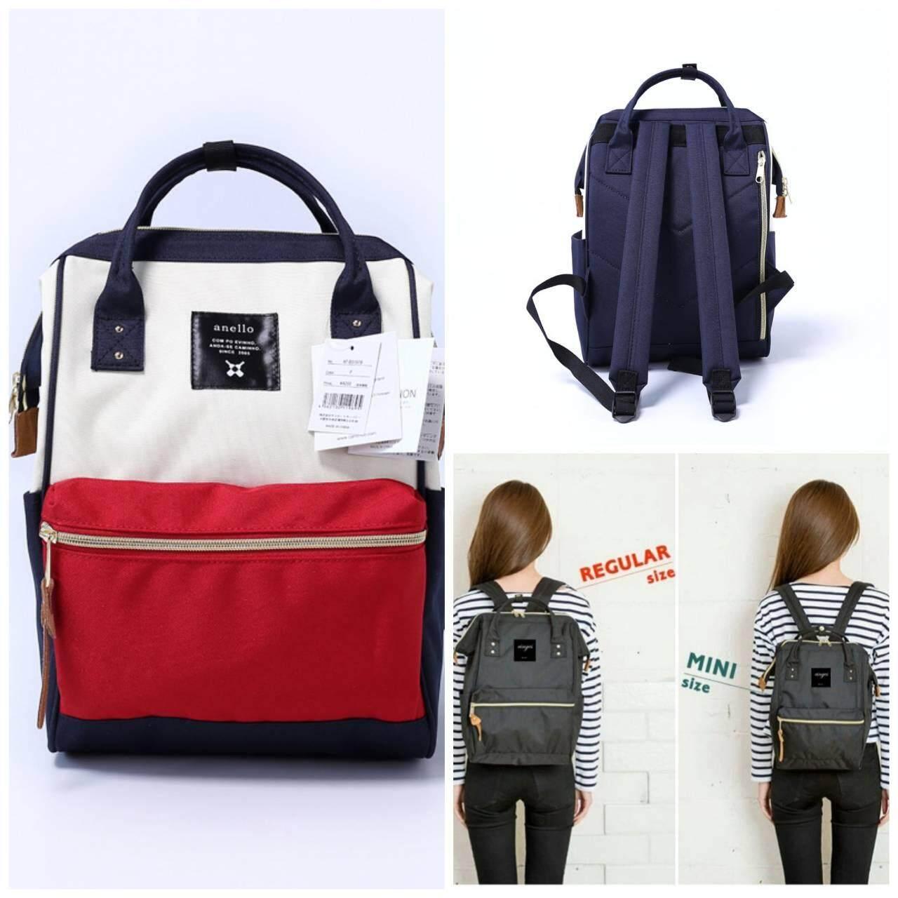 มหาสารคาม Anello Mini Backpack (แดง กรม ขาว)