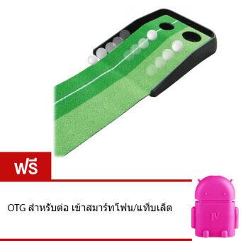 Elit พรมซ้อมพัตต์ พร้อมระบบคืนลูกอัตโนมัติ แถมฟรี OTG สำหรับต่อ เข้าสมาร์ทโฟน/แท็บเล็ต