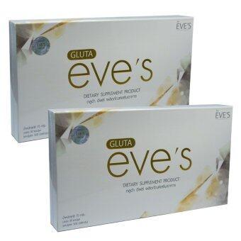 Eve's Gluta Eve's กลูต้า อีฟ เพื่อผิวขาว เนียนใสเป็นธรรมชาติ (30 แคปซูล ) 2 กล่อง