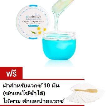 Exclusiva แวกซ์กำจัดขนกลิ่นมะลิ Crystal Sugar Hair Removal Wax แวกซ์จากน้ำตาลธรรมชาติ