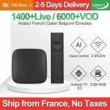 นนทบุรี 【Xiaomi】Xiaomi TV Box Android 8.0 IPTV Box