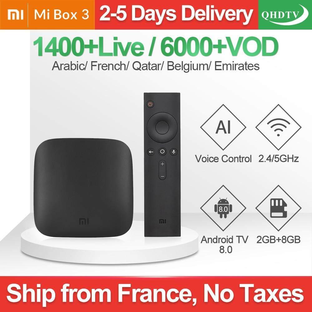 การใช้งาน  นนทบุรี  Xiaomi Xiaomi TV Box Android 8.0 IPTV Box