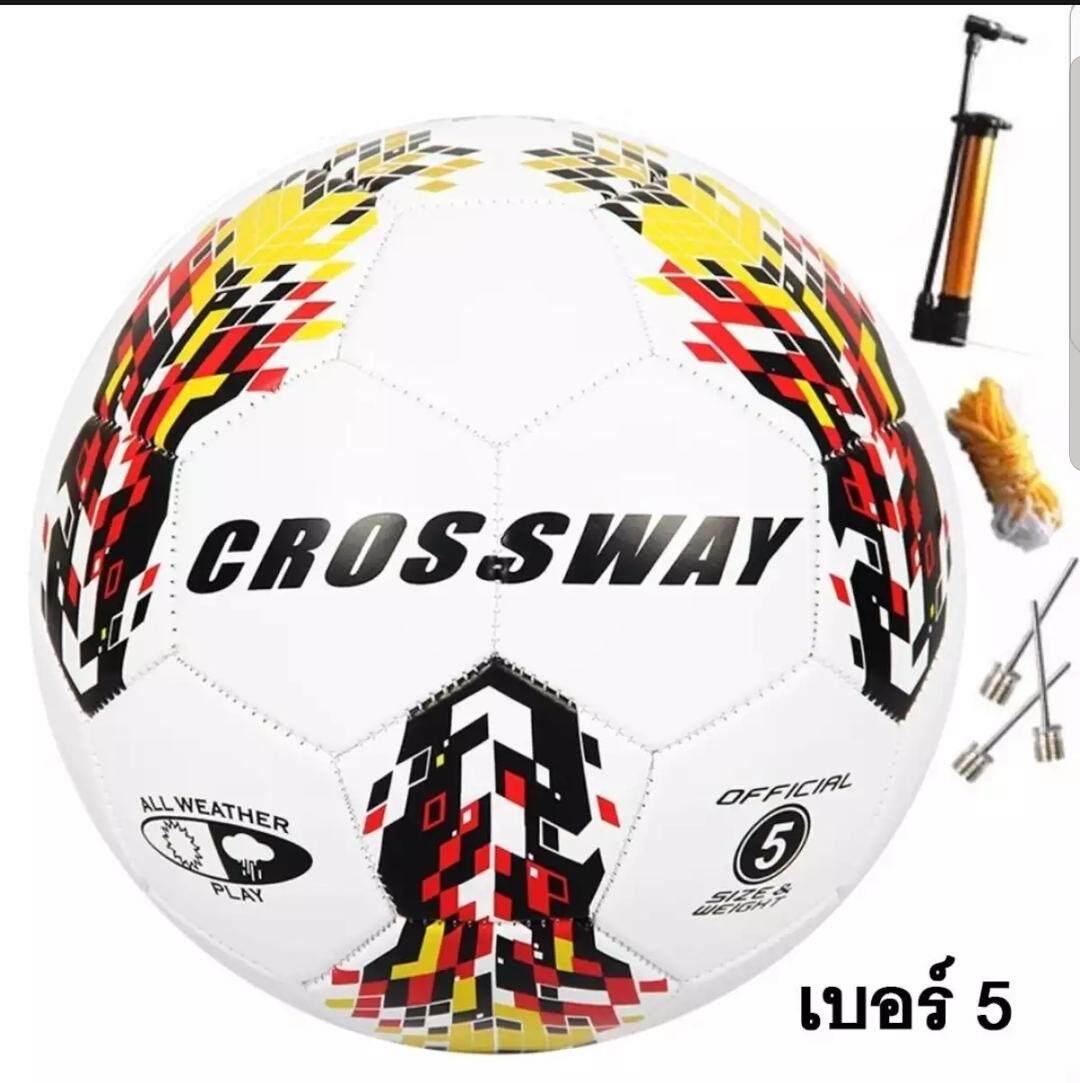 ยี่ห้อนี้ดีไหม  ฟุตบอล เบอร์ 5 Football No.05 MOT หนังเย็บ PVC แถมฟรี เครื่องสูบลมและตาข่ายเก็บลูกบอล มูลค่า 159 บาท