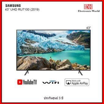Samsug Smart 4K UHD TV RU7100 ขนาด 43 รุ่น 43RU7100 รุ่นปี2019