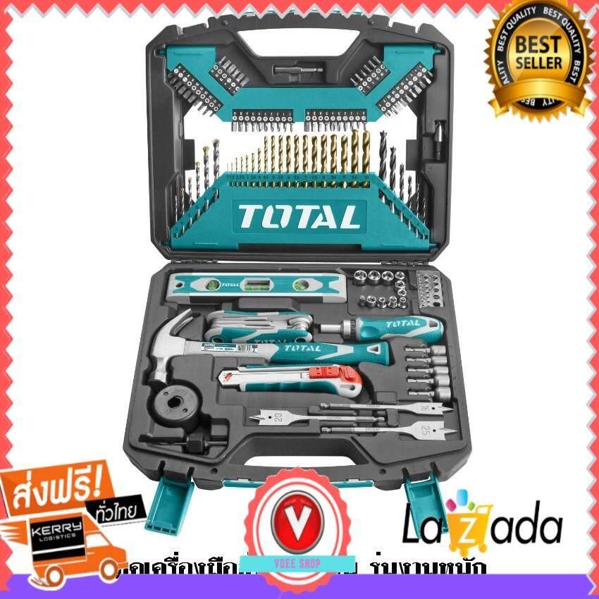 ขายดีมาก! ส่งฟรี Kerry!! Total ชุดเครื่องมือช่าง 120 ชิ้น รุ่น THKTAC01120 ( Tools Set ) - เครื่องมือชุด / เครื่องมือพร้อมกระเป๋า  ของแท้ 100%