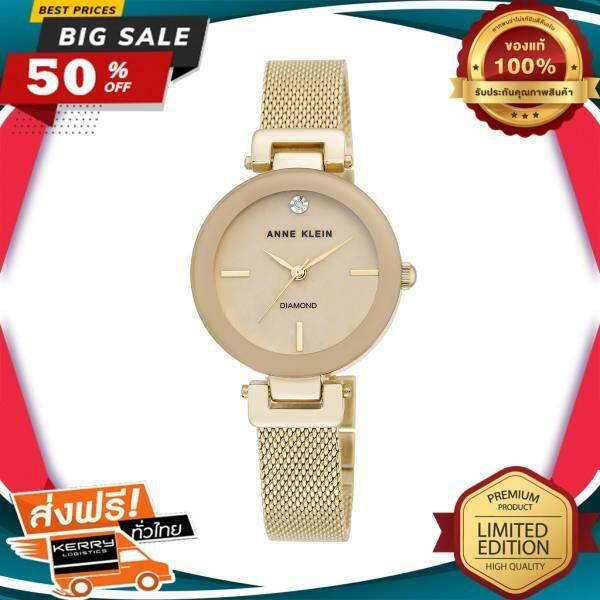 เก็บเงินปลายทางได้ WOW! นาฬิกาข้อมือคุณผู้หญิง ANNE KLEIN นาฬิกาข้อมือผู้หญิง รุ่น AK-2472TMGB สีทอง ของแท้ 100% สินค้าขายดี จัดส่งฟรี Kerry!! ศูนย์รวม นาฬิกา casio นาฬิกาผู้หญิง นาฬิกาผู้ชาย นาฬิกา s