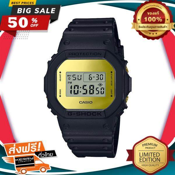 WOW! นาฬิกาข้อมือคุณผู้หญิง CASIO นาฬิกาข้อมือผู้หญิง G-Shock รุ่น DW-5600BBMB-1DR สีดำ ของแท้ 100% สินค้าขายดี จัดส่งฟรี Kerry!! ศูนย์รวม นาฬิกา casio นาฬิกาผู้หญิง นาฬิกาผู้ชาย นาฬิกา seiko นาฬิกา