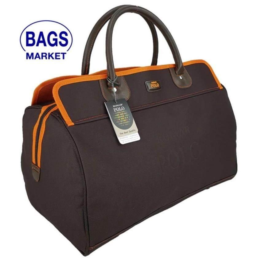 การเลือกซื้อกระเป๋าเดินทางที่ดีให้ได้สินค้าคุณภาพเลือกยังไงมาดูกัน